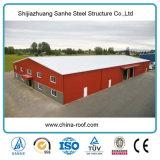 フレームの中国の軽いプレハブの鋼鉄門脈金属の産業記憶のPebの小屋