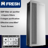 Premier épurateur d'air de purification de l'air de Mfresh H9