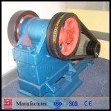 Ökonomische Kiefer-Zerkleinerungsmaschine verwendet für Erz mit Qualität