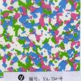 Película de mergulho Hydrographic da impressão de transferência da água dos desenhos animados populares de Yingcai 0.5m