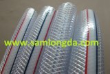 PVC reforzado manguera de trenza ( 15 * 32 )