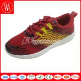 網の通気性の慰めの人のスポーツの靴