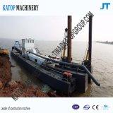バングラデシュへの販売のための14インチの川の砂鉱山の浚渫船