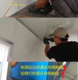 Camere prefabbricate d'acciaio modulari basso costo del pannello a sandwich/della Camera
