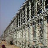 ガーナで構築される鉄骨構造の倉庫