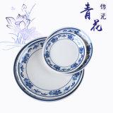 Melamine Dinner Ware Vaisselle en plastique Asia Tableware Thaïlande Vaisselle haute qualité