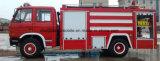 Dongfeng 4X2 6000L水タンカーの消防車2000Lの泡タンク火はトラックを消す