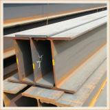 Viga de aço do ferro de S235jr H (Q235B, Q235, Q345B, SS400, A36)