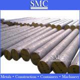 Alloy Steel Bar - High Speed Steel (HSS) Bar & Tool Steel Bar