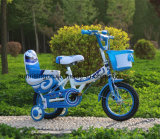 よい販売の子供の自転車のストロンチウムKb114