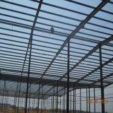 専門の製造業者からのプレハブの軽い鉄骨構造の工場研修会