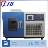 작은 온도와 습도 통제되는 약실 (TH-50)