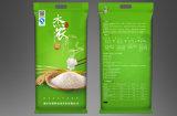 Verpacken- der LebensmittelPlastiktaschen, Zoll-Printed/PP gesponnener Beutel für 15kg, 20kg, 25kg Reis, Mehl, Startwert für Zufallsgenerator