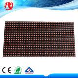 IP65よい防水機能すくい広告のための単一カラーP10 LEDモジュール