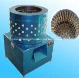 판매를 위한 소형 가금 발모공 기계 또는 새 발모공 기계
