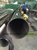 La meilleure pipe d'acier inoxydable de qualité