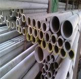 Pipe 304 d'acier inoxydable dans l'approvisionnement courant