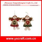 クリスマスの装飾(ZY16Y136-2-3 24CM)のクリスマスの星Xmasの木の装飾