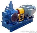 KCB 시리즈 큰 수용량 장치 기름 펌프
