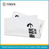 Deppon Express LDPE Courier Mailing Bag