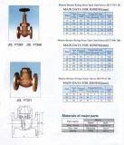 5K JIS F7367 Marinesteigender Stamm-Bronzetyp Absperrschieber