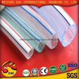 Tubo flessibile ad alta pressione dell'acciaio dell'aria Hose/PVC del PVC di buona qualità