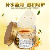 Bioaqua 120g Golden Osmanthus máscara de ojos para el cuidado de los ojos