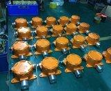промышленный датчик газа постоянного состава 4~20mA для обеспеченности фабрики