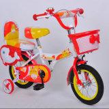 14 ' جدية درّاجة /Children درّاجة لأنّ عمليّة بيع /Popular أطفال درّاجة