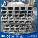 Штанга стального канала JIS стандартная для конструкции