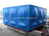 Изолированный стеклотканью контейнер воды