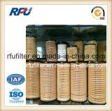 모충 (1R-0728)를 위한 1r-0728 고품질 기름 필터 자동차 부속