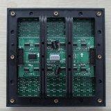 Cartelera al aire libre a todo color LED Display-P10 DIP546 del alto brillo P10