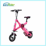 Bateria de lítio Chaniless Electric Bicycle Brushless Motor Two Wheel Mini Pocket Folding Electric Bike