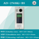 デジタル管(AD-276SKI-B5)が付いているビデオドアの電話シェル