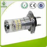 신제품 H8 48SMD LED 안개 램프