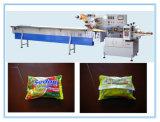 高速水平のヌードルのケーキのパッキング包む機械
