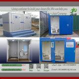 판매를 위한 휴대용 화장실 천막