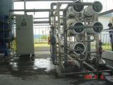 Цена очистителя воды обратного осмоза Chunke промышленное