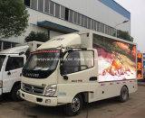 4X2 Foton LED Förderung-Bildschirmanzeige-LKW 5 t-im Freienbekanntmachen Veicle