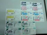Qualität Product Label und Instructions Printing Manufacture Soem