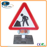 Tempoary 플라스틱 도로 안전 교통 표지