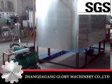 炭酸飲み物のための冷却された水タンクが付いている/Refrigerating冷えるシステム