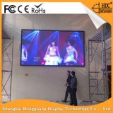 P4 video visualizzazione di LED esterna di alta qualità della parete della fase LED