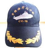 Qualitäts-Zoll gestickte Militärsport-Schutzkappe