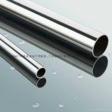 China modificó el tubo galvanizado de la flama para requisitos particulares del acero inoxidable