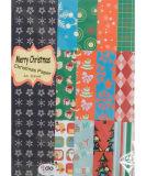 Natal Paper para Paper Craft (CPS12-01)