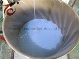LSRのよい質ポリマーシリコーンゴムの混合物