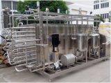 Pasteurizador tubular automático cheio do Uht do Yogurt 1000L/H