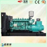 Комплект общего электричества Китая 200kw250kVA молчком тепловозный производя